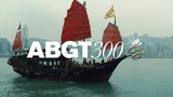 Above & Beyond: Group Therapy 300 Hong Kong | Aftermovie #ABGT300