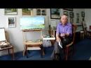 Василий Кузьмич Барыльченко поэт художник писатель и Губкинский философ беседы о творчестве