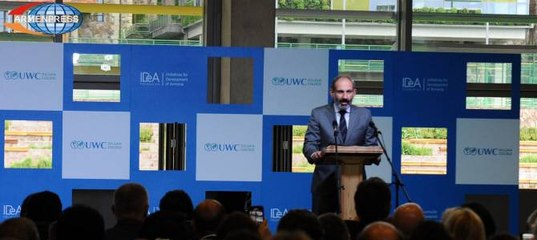 81773626b714 Премьер-министр назвал Международную дилижанскую школу символом будущей  Армении