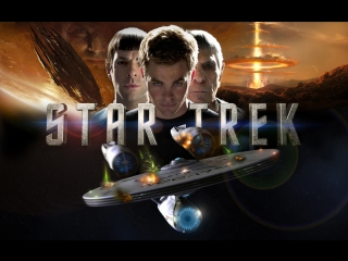 /---Звёздный путь---/-/---Стартрек: Возмездие--/--/--Стартрек: Бесконечность---/