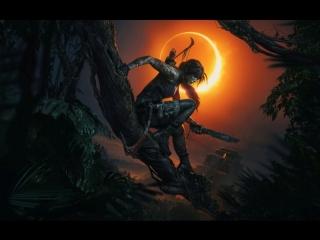 Shadow of the Tomb Raider  Официальный трейлер