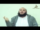 Наши сердца покрытые грехами┇Умар Аль Банна.mp4