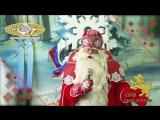 Дед Мороз приглашает всех на