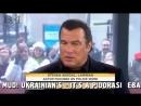 Стивен Сигал доходчиво и понятно рассказал ШОКИРУЮЩУЮ правду про украинцев! Это видео можн