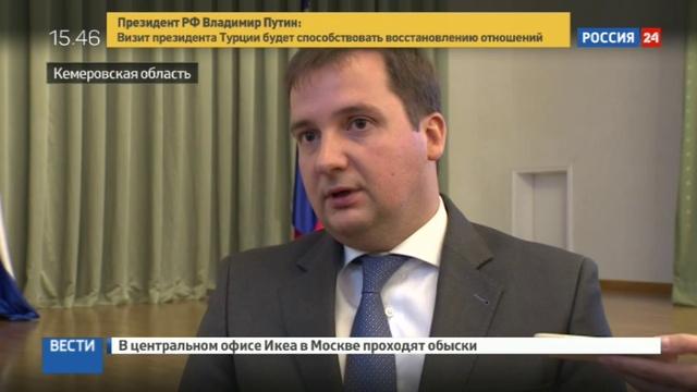 Новости на Россия 24 • Модернизация моногородов завершится в 2025 году