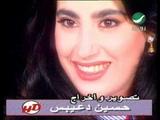 Najwa Karam Ma Basmahlak