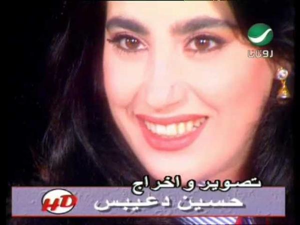Najwa Karam Ma Basmahlak نجوى كرم - ما بسمحلك