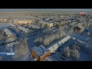 В 2018 году в Солнечном планируется переселить жителей 8 аварийных домов