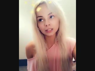 elsa jean speaks on fake accounts