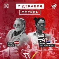 МОСКВА | VOLGA CHAMP WORKSHOPS X