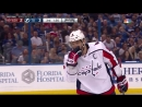 Овечкин шайба 11 (плей-офф НХЛ 2017-2018)