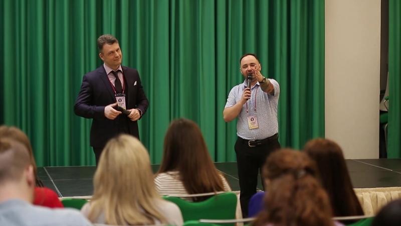 Kuzbass Event Forum 18