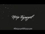 Ведущий на свадьбу. Нижний Новгород. promo Петр Бушуев 2018