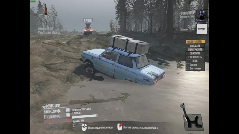 MudRunner4GbPatched 2018-03-24 18-14-30-064