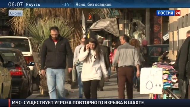 Новости на Россия 24 • Москва и Вашингтон эффективно сотрудничают в обеспечении перемирия в Сирии