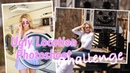 Ugly Location Photoshoot Challenge   Chloe Lukasiak