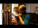 вальсируют с дедом