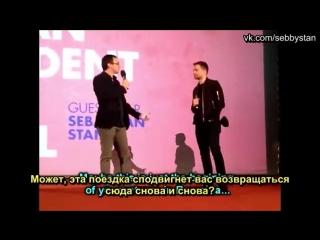Себастиан отвечает на вопрос про Румынию в рамках панели «Вопрос-ответ» | 29.04.18