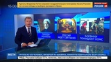 Новости на Россия 24 Боевики уходят из Хомса. Эксклюзив Евгения Поддубного
