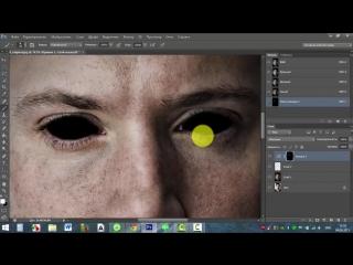 Как сделать черные глаза в Фотошоп. Плюс вены под глазами