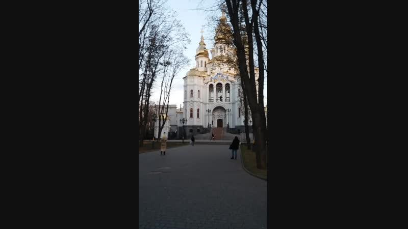 Храм Святых Жен Мироносиц г Харьков