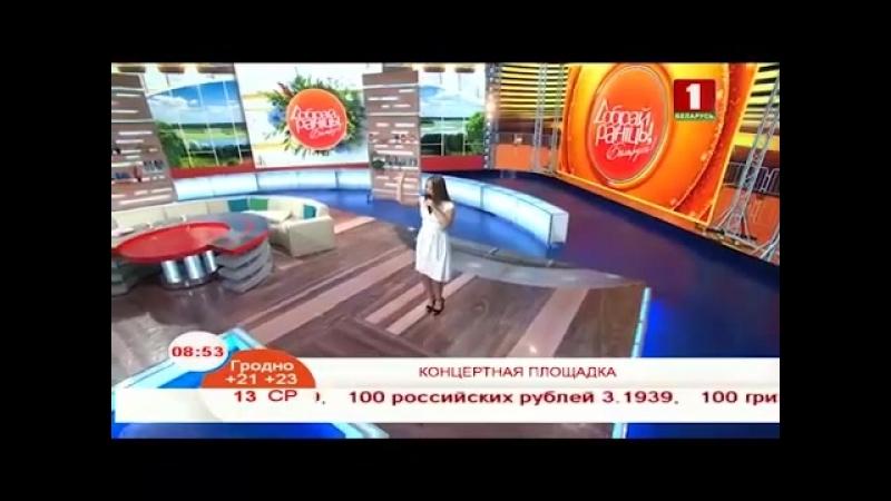 Финалистка Х фактор,член жюри Звездочет- Анна Трубецкая в эфире Добрай ранiцы, Беларусь
