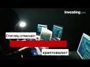 Лауреат Нобелевской премии Стиглиц вновь критикует биткоин