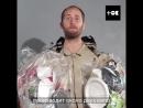 Месяц в мусорном костюме