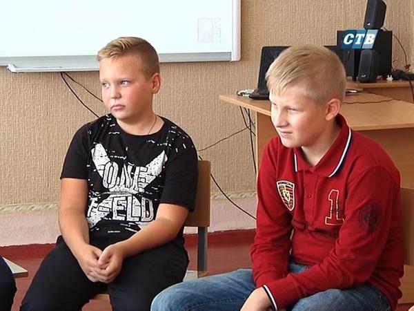 У Сєвєродонецькій школі№ 6 учнів вчать безконфліктному спілкуванню