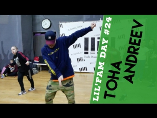 Toha Andreev // G. Dep -Special Delivery // Lil fam day #24