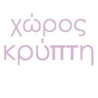 """Логотип """"крипта"""" пространство на ленинской"""