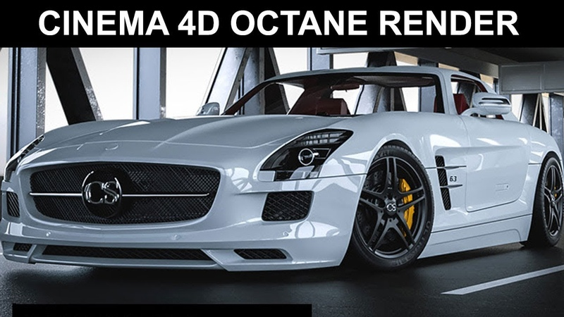 Realistic Interior Exterior Scene Rendering Octane for Cinema 4d Tutorials Step by Step