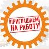 РАБОТА В САНКТ-ПЕТЕРБУРГЕ и РЕГИОНАХ. МЕГАТЭКС