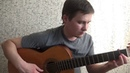 Проснись и пой! (из к/ф Джентельмены удачи) переложение для гитары