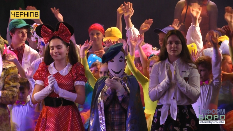 На крилах мрій: у Чернігові стартував перший театральний дитячий фестиваль