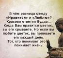 Татьяна Русь фото #5