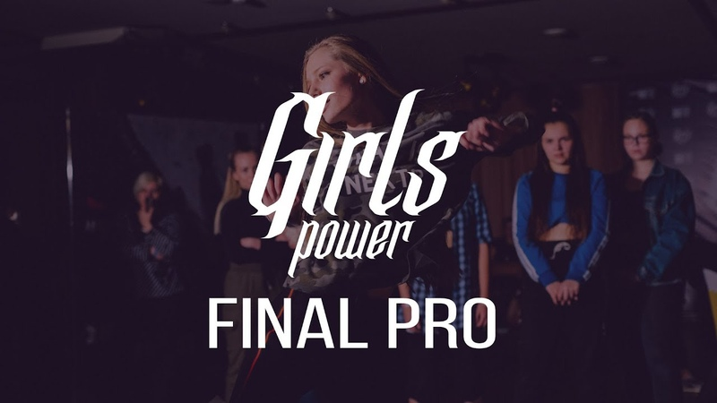 МАКАРЫЧЕВА ИРА vs СЕРДИТОВА САША | FINAL JAZZ FUNK PRO| GIRLS POWER