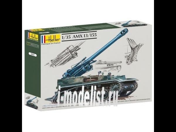 Третья часть сборки масштабной модели фирмы Heller: AMX13/155, в масштабе 1/35. Автор и ведущий: Алексей Хрущ. www.i-modelist.ru/goods/model/tehnika/heller/380/19704.html