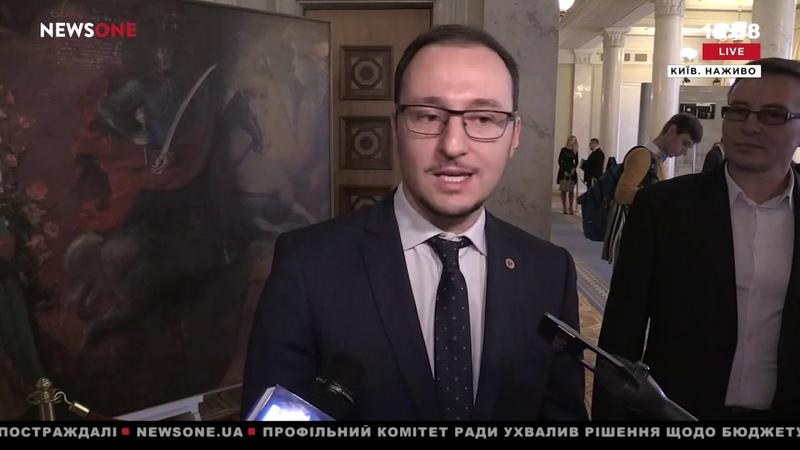 Рябчин: в бюджете выделены миллиардные финансирования фондов Порошенко и его жены 22.11.18