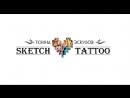 Процесс создания эскиза татуировки #3