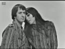 Little Man(паренёк) ,исполняет амер.семейный поп-и рок дуэт Сонни и Шер(1964-1977г.) запись 1966)