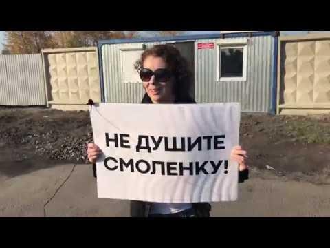Пикеты на Васильевском