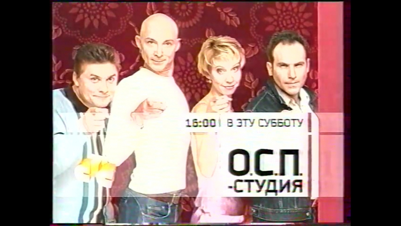 Staroetv.su / Реклама, анонс, заставки и