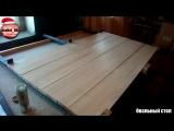 Овальный стол часть 1. Изготовление столешницы из массива. #Как дед учил