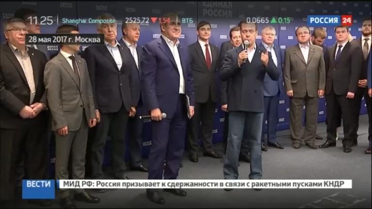 Новости на Россия 24 • Партия Единая Россия провела предварительное голосование