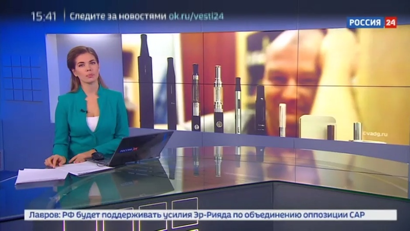 Новости на Россия 24 • Между электронными и обычными сигаретами хотят поставить знак равенства