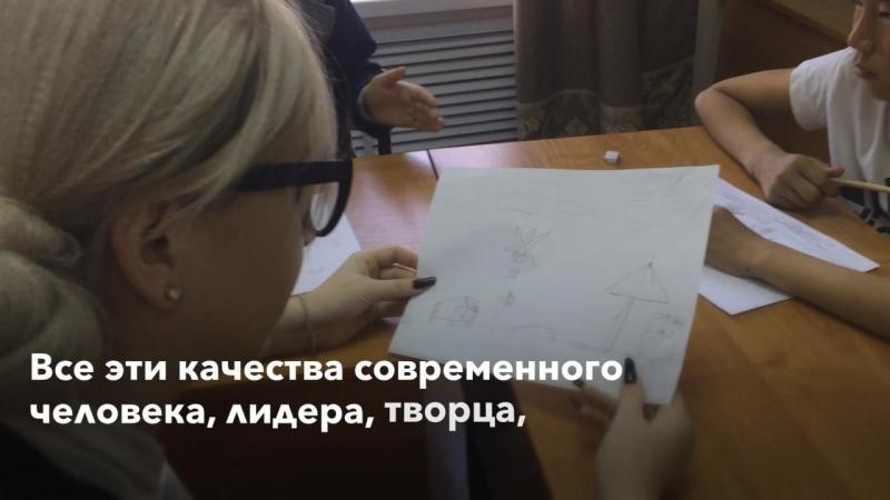 ТРИЗ 9 Развитие мышления в Улан Удэ