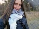 Алина Шевцова