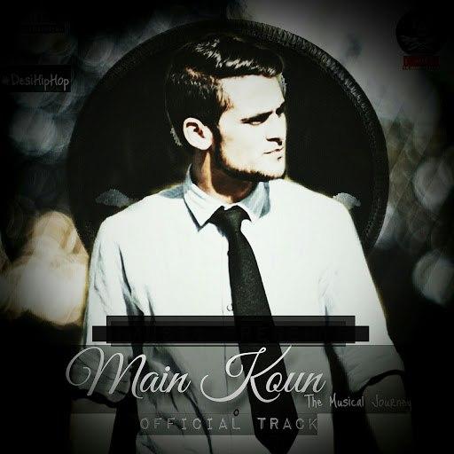 Immortal альбом Main Koun