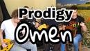 The Prodigy Omen cover Гламурный колхоз